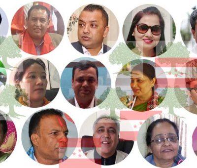 कांग्रेसको जागरण अभियान : सरकारकाे भण्डाफोरदेखि आफ्नै समीक्षासम्म, चितवनमा रमेश लेखक
