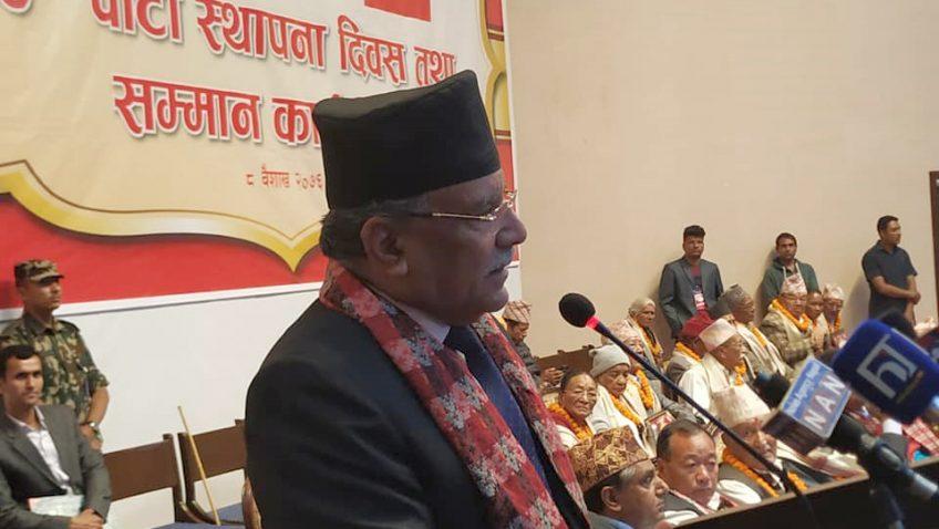 विश्वमा कम्युनिष्ट आन्दोलन रक्षात्मक हुँदा नेपालमा आक्रामक: अध्यक्ष प्रचण्ड