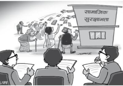 सामाजिक सुरक्षाभत्ता पाँच सय रुपैयाँ बढाउने तयारी
