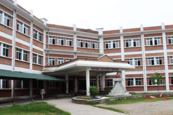 भरतपुर अस्पताललाई दुई लाखको पिपिई सहयोग