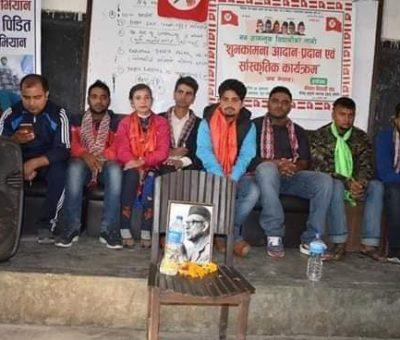 युवाशक्ती विदेशिनुले नेपाल सम्बृद्ध वन्न सुक्दैन