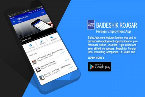 'बैदेशिक रोजगार' को नयाँ एप सार्वजनिक
