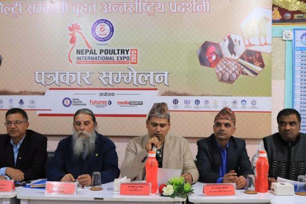 नेपाल पोल्ट्री अन्तर्राष्ट्रिय प्रर्दशनीको तयारी तिब्र