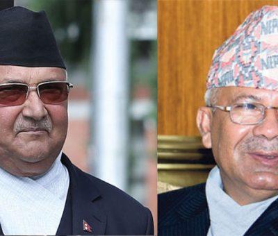 नेकपा एमालेमा फुट, नेपाल पक्षले वनयो नयाँ जिल्ला कमिटि