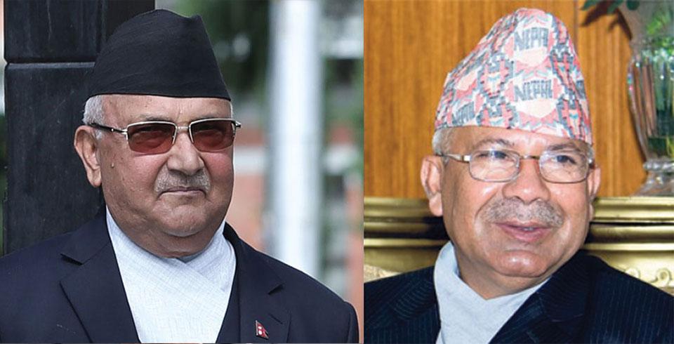 प्रधानमन्त्री ओली र बरिष्ठ नेता नेपाल बिच भेटबार्ता