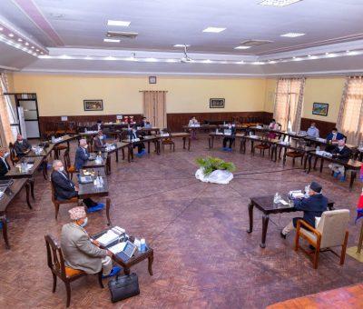 आधिकारिक ट्रेड युनियनको निर्वाचन स्थगित