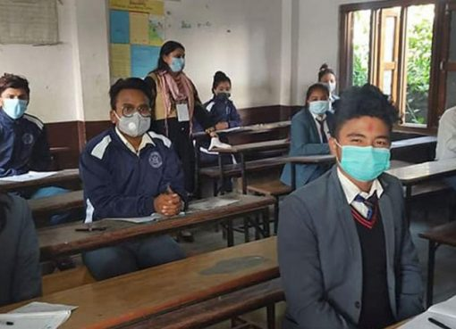कक्षा १२ को परीक्षा उत्साहजनक