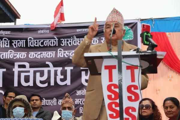 वैशाखमा निर्वाचन हुँदैनः नेता पौडेल