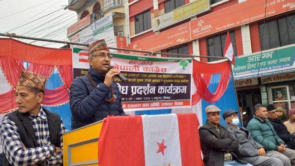संसद बिघटनको दोसी प्रचण्ड र नेपाल पनि हुनः नेता आचार्य