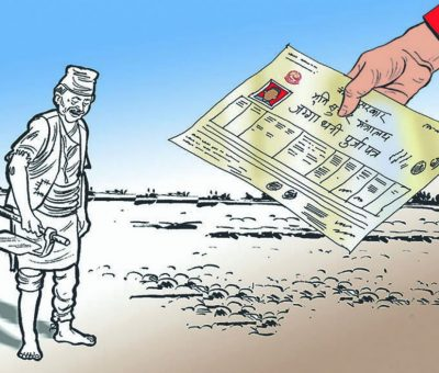 जिल्लामा जग्गाधनी पुर्जा दिनेगरि प्रकृया शुरु