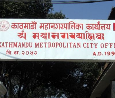 काठमाडौं महानगरपालिकाले भन्योः एसइईको नतिजा अगावै भर्ना नलिनु