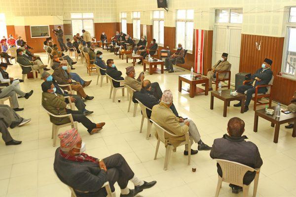 कांग्रेस केन्द्रीय समिति बैठक सुरु