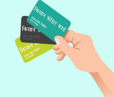 मकवानपुरगढी गाउँपालिकाले किसान क्रेडिट  कार्ड वितरण शुरु