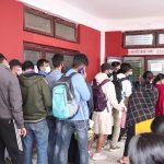 दशैंपछि कार्यालय खुलेसँगै गुल्मीमा नागरिकता र पासपोर्ट बनाउनेको भीड
