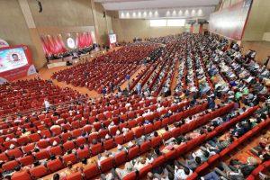 दशौँँ माहाधिवेशन चितवनमा गर्ने निर्णयको स्वागत